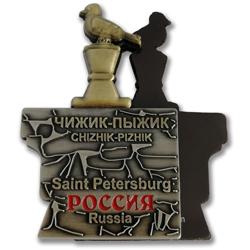 Antique Russian fridge magnet