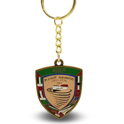 Shield Mid-east nation flags keychain