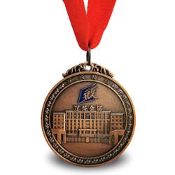 souvenir ribbon medal