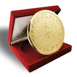 UAE sport award souvenir coin